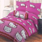 Jual Lady Rose Sprei King Motif Kitty Daniel Pink 180X200 Cm Lengkap