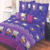 Harga Lady Rose Sprei King Motif Kitty Daniel Purple 180X200 Cm Terbaik