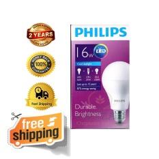 Lampu Bohlam LED Philips 14,5watt/w (16w/watt) - 200watt ...