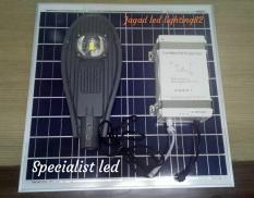 LAMPU JALAN PJU L LAMPU PJU SOLAR CELL I LAMPU TENAGA SURYA PAKET LENGKAP - 100 WATT
