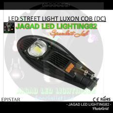 Lampu Jalan PJU Led Cob Cobra 50W - DC 12V