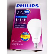 Jual Lampu Led Philips 27 Watt Promo 2 Pcs Warna Putih Promo 2018 Philips Branded