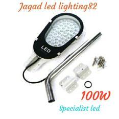 LAMPU LED STREET LIGHT I LAMPU JALAN I LAMPU PJU CHIP SMD EPISTAR TAIWAN - 100 WATT