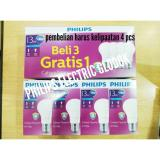 Tips Beli Lampu Philips Led 13 Watt 13Watt 13W 13 W 1 Paket 4 Pcs