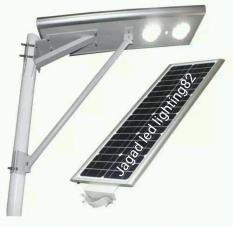 LAMPU PJU JALAN TENAGA SURYA INTEGRATED ALL IN ONE - 60 WATT
