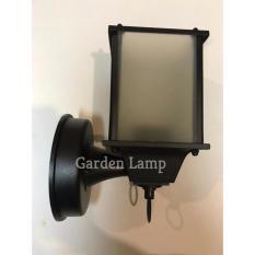 Lampu Tempel Dinding Taman Minimalis Kotak Hitam (LD 021)