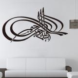 Spesifikasi Leegoal Gaya Muslim Seni Dinding Dekorasi Rumah Islami Yang Dapat Dilepas Stiker 57 5 Cm X 32 Cm Leegoal