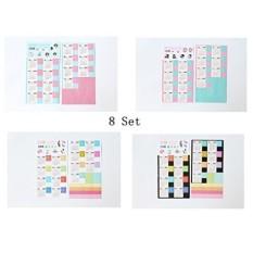 LifeDawn Self Adhesive Tab, DIY Kalender Bulanan Indeks Tab Pengingat Stiker Bendera dari Bulan Oktober 2017 Sampai Desember 2018,8 Sets-Intl
