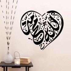 Yika Vinil Toilet Dapat Dilepas Mengutip Tulisan Wall Sticker Hitam Source · Lovely Clover Muslim Arab