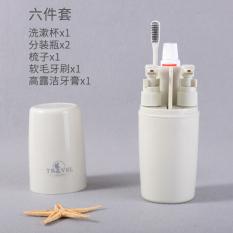 Jual Gelas Kumur Luar Rumah Perjalanan Kotak Sikat Gigi Obat Kumur Pencuci Muka Di Bawah Harga