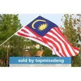 Spesifikasi Bendera Malaysia Ibu Pertiwi Flag 90 150Cm Celebration Digunakan Meriah Digunakan Internasional Murah
