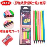 Jual Marco 9205B Warna Tebal Khusus Neon Spidol Pensil Make Ori