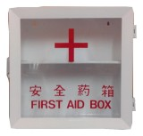 Harga Maspion Kotak P3K First Aid Box Bma 18 Putih Maspion Asli