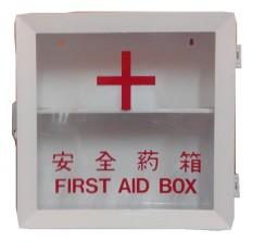 Toko Maspion Kotak P3K First Aid Box Bma 18 Putih Lengkap Di Jawa Timur