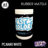 Toko Matsui Pasta Color Nano White 1 Kg Lengkap North Sumatra