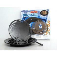 Maxim Ultra Grill teflon 25cm/pemanggang barbeque
