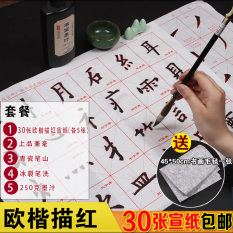 Toko Menengah Dan Sejumlah Sikat Copy Meter Kaligrafi Copybook Lengkap