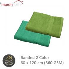 Promo Toko Merah Putih Handuk Isi 2 Pcs 60 X 120 Cm 360 Gsm Hijau Turquoise
