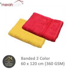 Jual Merah Putih Handuk Isi 2 Pcs 60 X 120 Cm 360 Gsm Merah Kuning Online Indonesia