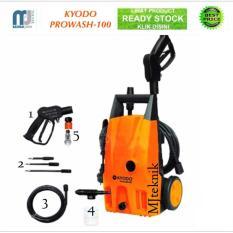 Mesin Steam Cuci Mobil Dan Motor | Jet Cleaner High Pressure | Merk Kyodo Prowash 100