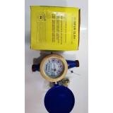 Jual Meteran Air Besi Water Meter Besi Sni Nankai Skls Imd Miami No Brand Murah
