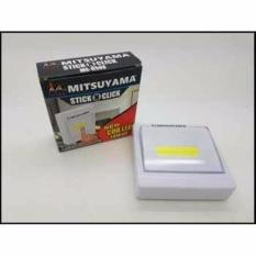 Lampu Emergency Portabel Lemari / Dinding  LED 10 Watt Mitsuyama MS 8508