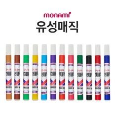Toko Monami Berbasis Minyak Tinta Permanen Marker Aneka Berwarna Set 12 Warna Intl Korea Selatan