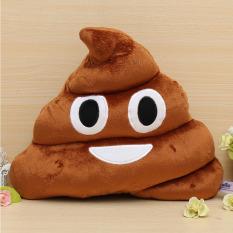 Promo Moonar Lucu Yang Dapat Membuat Orang Yang Melihatnya Tertawa Terbahak Bahak Atau Justru Kesal Karena Merasa Emoji Bantal Poo Bantal Bentuk Bantal Boneka Mainan Natal Hadiah Natal 25 Cm Senyum International Moonar