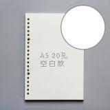 Beli Muji B5 A5 Sederhana Lepas Catok Notepad Seken