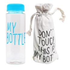MY BOTTLE BOTOL MINUM 500ML + FREE POUCH