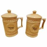 Jual Napoleon Mug Keramik Mama Papa Diana Coklat Online Jawa Timur