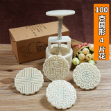 Baru 4 Pola Square Moon Cake Fondant Sugarcraft Menghias Kue Cetakan Kue Alat Set Hot Not Specified Diskon