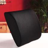 Review Pada Baru Lumbar Cushion Back Support Memory Foam Travel Car Seat Rumah Kantor Kursi Bantal Intl