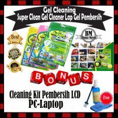 NEW Universal Gel Cleaning Glue High Tech Cleaner Keyboard Wipe Compound Cyber Clean / Super Clean Gel Europe - Gratis Cleaning Kit Pembersih LCD PC-Laptop