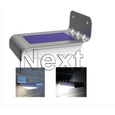 Next Lampu Dinding LED LD217 Solar Cell Panel Surya Tenaga Matahari