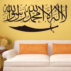 Promo Niceeshop Gaya Muslim Seni Dinding Dekorasi Rumah Islami Yang Dapat Dilepas Stiker 57 4 Cm X 26 16 Cm Niceeshop Terbaru
