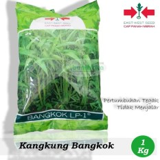 Obral Murah Benih-Bibit Kangkung Bangkok LP-1 (Cap Panah Merah)