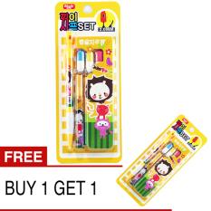 OHOME Buy 1 Get 1 Stationery Set Alat Tulis ZZ-MS-BBL8015K Sekolah Pensil Serutan Penghapus - Kuning