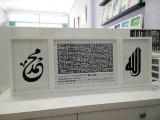 Jual Pajangan Lukisan Kaligrafi Kufi Ayat Kursi Dan Allah Muhammad Frame Kayu Black White Tatomi Branded