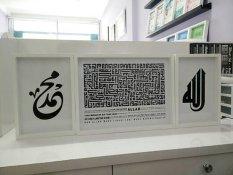 Promo Pajangan Lukisan Kaligrafi Kufi Ayat Kursi Dan Allah Muhammad Frame Kayu Black White Banten