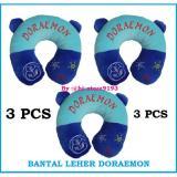 Jual Paket Hemat 3 Pcs Bantal Leher Doraemon Biru Travel Pillow Neck Pillow Bantal Mobil Bantal Travel Bantal U Bahan Dacron Berkualitas Branded