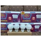 Beli Paket Lampu Led Philips 10 5W 10 5 W 10W 10Watt Promo Unicef Beli 3 Gratis 1 Philips