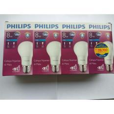 Paket Lampu LED Philips 8w 8watt Promo Unicef Beli 3 Gratis 1