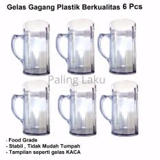 Paling Laku Gelas GagangPlastik / gelas bir Plastik isi 6 pcs @450ml