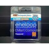 Model Panasonic Eneloop Rechargeable Battery Aa Batere 4Pcs Bk 3Mcce 4T Terbaru