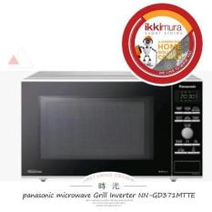 Panasonic NN-GD371MTTE Grill Microwave Oven