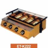 Toko Panggangan Sosis 4Tungku Getra Et K222 Mesin Panggang Bbq 4 Tungku Kompor Panggang Tanpa Asap Warna Kuning Online