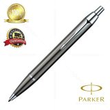 Beli Parker I Am Deluxe Brush Gun Metal Ct Ball Pen Medium Kredit