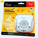 Harga Pengusir Nyamuk Ximeite Mt606 Ultrasonic Mosquito Repeller Mawar88Shop Branded