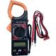 Spesifikasi Perkakas Nankai Multimeter Digital Clamp Meter Tang Ampere Digital Alat Uji Arus Listrik My266 Perkakas Tool Lengkap Dengan Harga